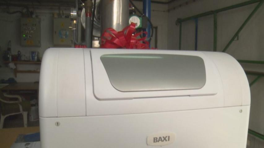 BAXI Power HT 1.230